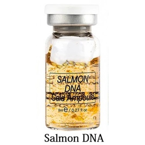 Ампула със злато и ДНК от Сьомга