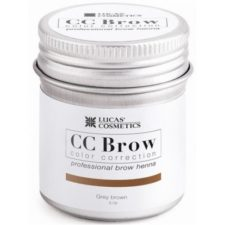 Къна за вежди BROW HENNA gray brown